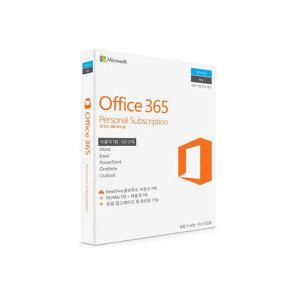 마이크로소프트 오피스 365 Personal 1년 사용