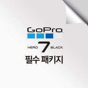 고프로7 블랙 전용 악사세사리 (필수패키지)