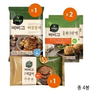 CJ 비비고버섯잡채522g1봉+남도떡갈비450g1봉+동그랑땡425g2봉