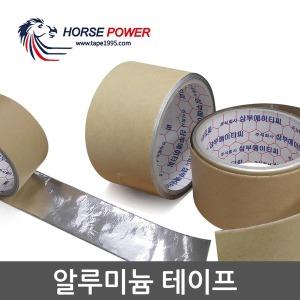 알루미늄 테이프 연통 싱크대보수 알루미늄 50mm x 5M