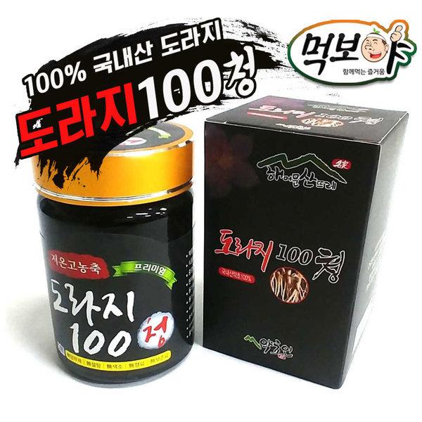 국산100% 최상급 도라지청100 300g(국산)/생강청