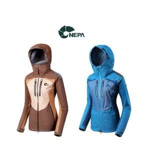 (현대백화점) 네파  이월상품 아데쏘 퍼텍스 3L 블루 방수 자켓(여성)-7A60531
