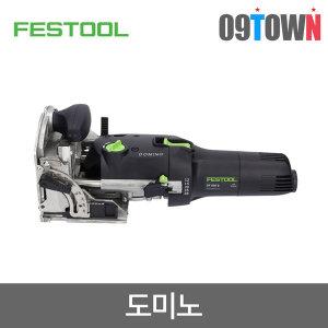페스툴 DF 500 Q-Plus KR 도미노 도웰조이너 575518