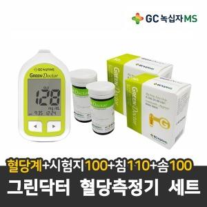 그린닥터 혈당측정기 +시험지100+멸균침110+솜100