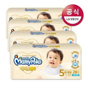에어핏 팬티 특대 남아 30Px4팩(1박스) /기저귀.