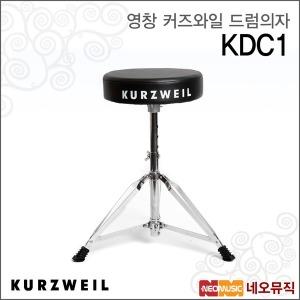 영창 커즈와일 드럼의자 KURZWEIL KDC1 / KDC-1 /쿠션