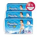 쿨썸머 땀먹는 팬티 대형 여아 38Px3팩(1박스)/기저귀.