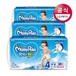 쿨썸머 땀먹는 팬티 대형 여아 38Px3팩(1박스)/기저귀