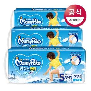 쿨썸머 땀먹는 팬티 특대 남아 32Px3팩(1박스)/기저귀.