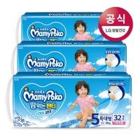 쿨썸머 땀먹는 팬티 특대 여아 32Px3팩(1박스)/기저귀.
