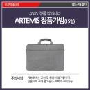 ASUS ARTEMIS 정품가방 S531FA전용