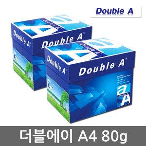 더블에이 A4용지 80g 2박스(5000매) Double A