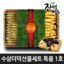고려 인삼 수삼 더덕 선물세트 명절선물 특품1호 1.2kg