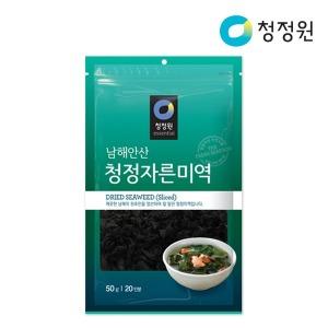 (청정원) 청정자른미역50G/지퍼 x10개