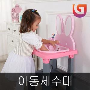 아동세수대 세면그릇 욕실용 목욕요품 세면
