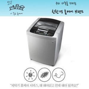 세탁기(일반)분해청소업체 이좋은홈크리닝서비스