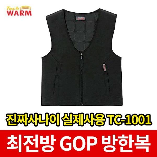 3일간특가 테크웜 발열조끼 TC-1001 등산/낚시/방한