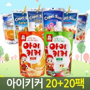 정관장 아이키커 x 40팩/ 홍삼음료 어린이음료