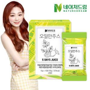 오일만 주스 10g 10포 1박스/파슬리/레몬/가벼운 음료