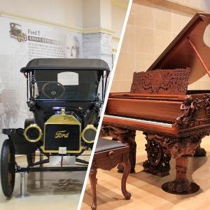 제주 세계자동차박물관 피아노박물관 입장권