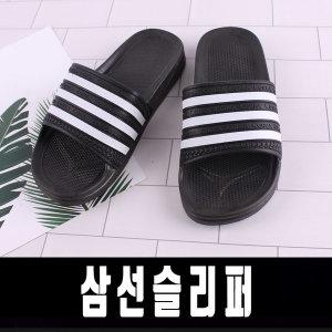 삼선슬리퍼 블랙ㅣ삼선블랙 미니삼선 삼선슬리퍼