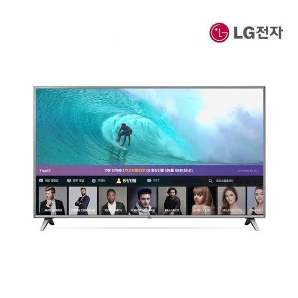(현대Hmall)LG 울트라HD TV 75UK7400KNA 189cm 75인치 국내생산