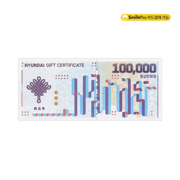 (카드가능)모바일상품권 10만원+캐시백4%