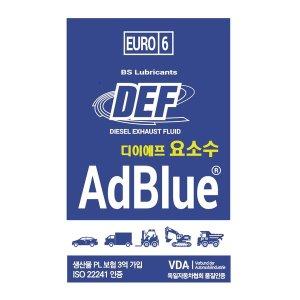 요소수 25/50/75 BOX/보험가입/무료배송/DEF 에드블루