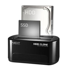 NEXT-652DCU3 /2BAY USB3.0 HDD도킹스테이션/하드복제