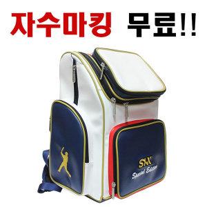 SNK 야구가방 스니키 백팩 유소년용 (초등학생) 백팩