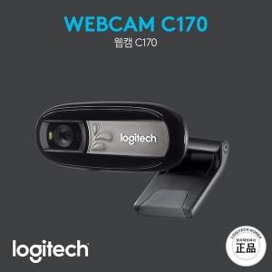 C170 PC캠 유투버카메라 CAM 웹카메라cctv 컴퓨터