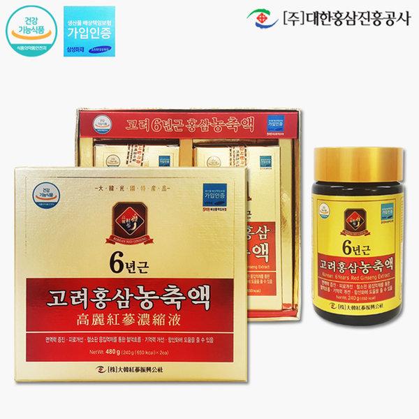 대한홍삼진흥공사 고려6년근 홍삼농축액(240g x 2EA)