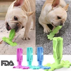 써티이얼즈 강아지애견 셀프 칫솔 치석제거 장난감 껌