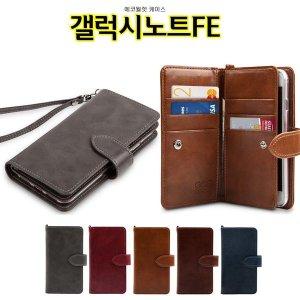 당근몰  에코월렛 갤럭시노트FE 케이스 N930 지갑 카