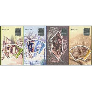2012년 우표취미주간 특별우표(소형시트)