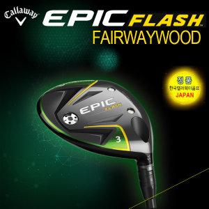 캘러웨이 정품  2019 EPIC FLASH FairWay WOOD / 에픽 플래시 우드