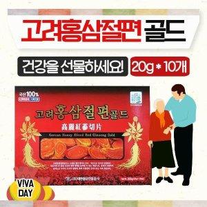 명절선물세트 고려 홍삼 절편 골드 20gX10개 세트 홍