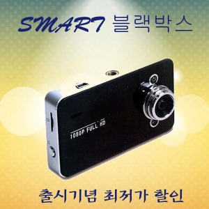 블랙박스.+16G메모리포함+택포.1채널블랙박스.2019