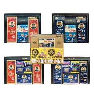 히딩크 동전파스세트 추석 명절 친인척 선물세트