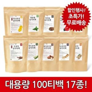 국내산 작두콩차 100티백/우엉차/도라지차/생강차