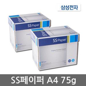 삼성 SS페이퍼 A4용지 75g 2박스(5000매) SSpaper