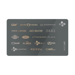 (CJONE) 10만원권+캐시백 6.5% (기프트카드/앱전용)