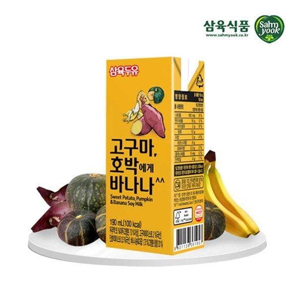 삼육두유 고구마 호박에게 바나나 190ml x 48팩