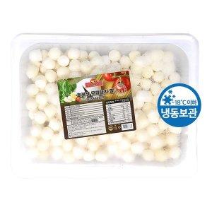 코다노 후레쉬모짜렐라 펄(5g) 1kg /냉동