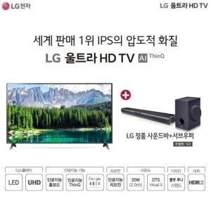 방송 LG 울트라HD TV 75인치 75UM7900GNA + 사운드바
