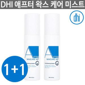 DHI 애프터 왁스케어 인그로운헤어 100ml 제모관리1+1