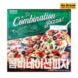 노브랜드 콤비네이션 피자 425g/햄버거/토스트