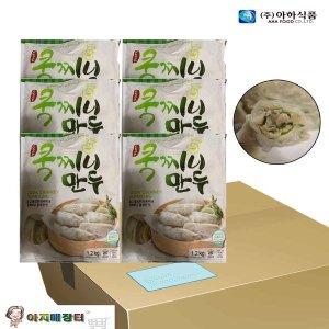 아하 쿡찌니 고기만두(1.2kg)x6개/1박스