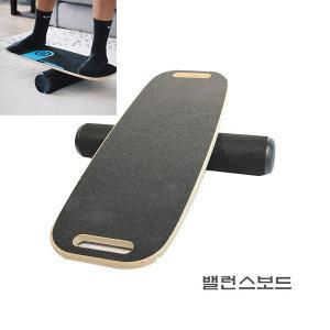 밸런스보드 균형운동 코어운동 균형감각 밸런스패드