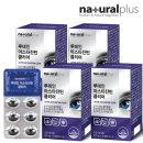 내츄럴플러스 루테인 아스타잔틴 클리어 30캡슐 4박스